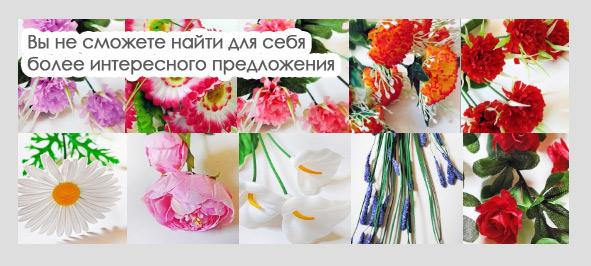 Купить цветы пермь оптом доставка цветов одесса по безналу